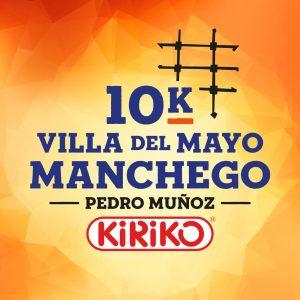 pedro-muñoz-mayo-manchego-10K